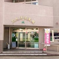たんぽぽ薬局の写真
