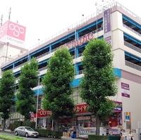 ドラッグサカイヤ洋光台駅前店の写真