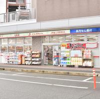 ファミリーマート JR福工大前駅店の写真