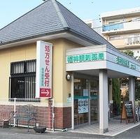 福神調剤薬局拾六町店の写真
