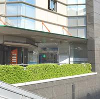日本メディカル 志木店の写真