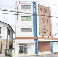 大賀薬局調剤 清水店の写真