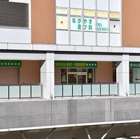 楠公堂薬局 JR三田駅ビル店の写真