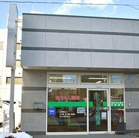 クオール薬局 フクシ中央薬局の写真