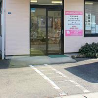 コスモファーマ薬局 コスモ調剤薬局 天童店の写真