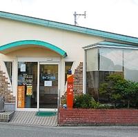 タイヨー薬局桂川店の写真