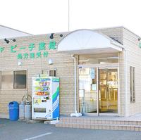 ピーチ薬局の写真