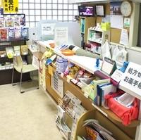 すず薬局 仙台パークビル店の写真