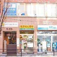 富士薬品 セイムス高砂薬局の写真