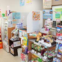 中央薬局 今泉店の写真