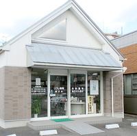 リフレ薬局愛子店の写真