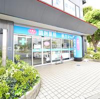日本メディカル 薬局メディクス ふじみ野店の写真
