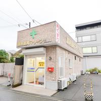 マリーングループ 調剤薬局マリーン 三田店の写真