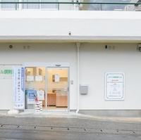 スマイル調剤薬局 池田店の写真