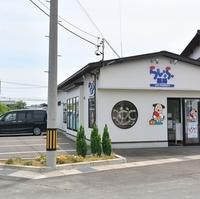 クオール薬局 石田らいふ薬局の写真
