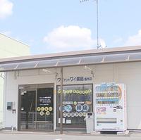 ワイアンドワイ薬局栃木店の写真
