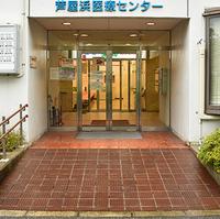 楠公堂薬局芦屋浜店の写真