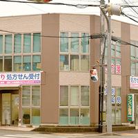 シンバシ薬局山本店の写真