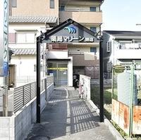 マリーングループ 薬局マリーン 堺店の写真