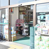富士薬品 ドラッグセイムス北上尾東口店の写真