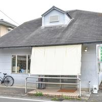 有限会社大塚町薬局の写真