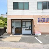 ハロー薬局天神山店の写真