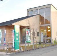 木城薬局の写真