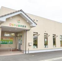 ひまわり高岡薬局の写真