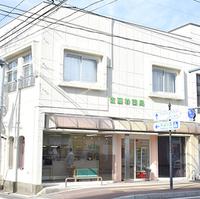 佐藤幹薬局の写真