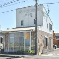 トロン薬局花ヶ島の写真