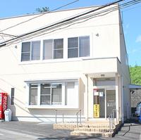 加茂ヘルスマート薬局の写真