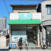 しののめ八千代薬局の写真