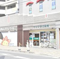 サンプラザ薬局津田駅前局の写真