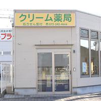 クリーム薬局の写真