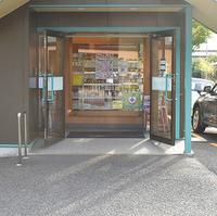 サンタグリーン薬局の写真