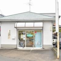 新生堂薬局 平山新町店の写真