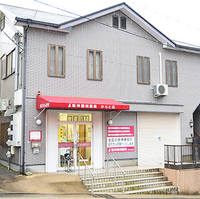 阪神調剤薬局 からと店の写真