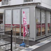 阪神調剤薬局 明石店の写真
