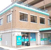 康仁薬局大町店の写真