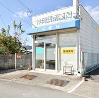 マリーングループ 神岡調剤薬局の写真