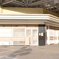 AEON FOOD STYLE 西神中央店薬局(旧ダイエー西神中央店薬局)の写真