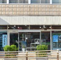 有限会社ナカタ薬局 本店の写真