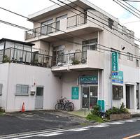 そうごう薬局 本川越店の写真