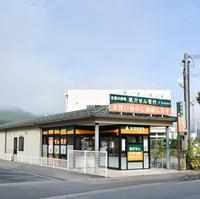 そうごう薬局 祥漢堂薬局 和田山店の写真