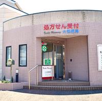 大信薬局 篠崎店の写真