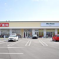 スギ薬局 堺大野芝店の写真