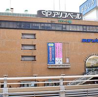 スギ薬局 丸広上尾店の写真