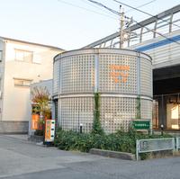 そうごう薬局 祥漢堂薬局 甲子園店の写真