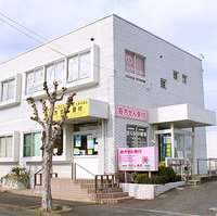 さくらい薬局土浦永国店の写真