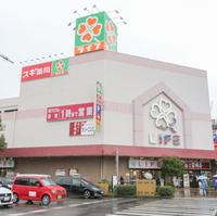 スギ薬局 神戸駅前店の写真